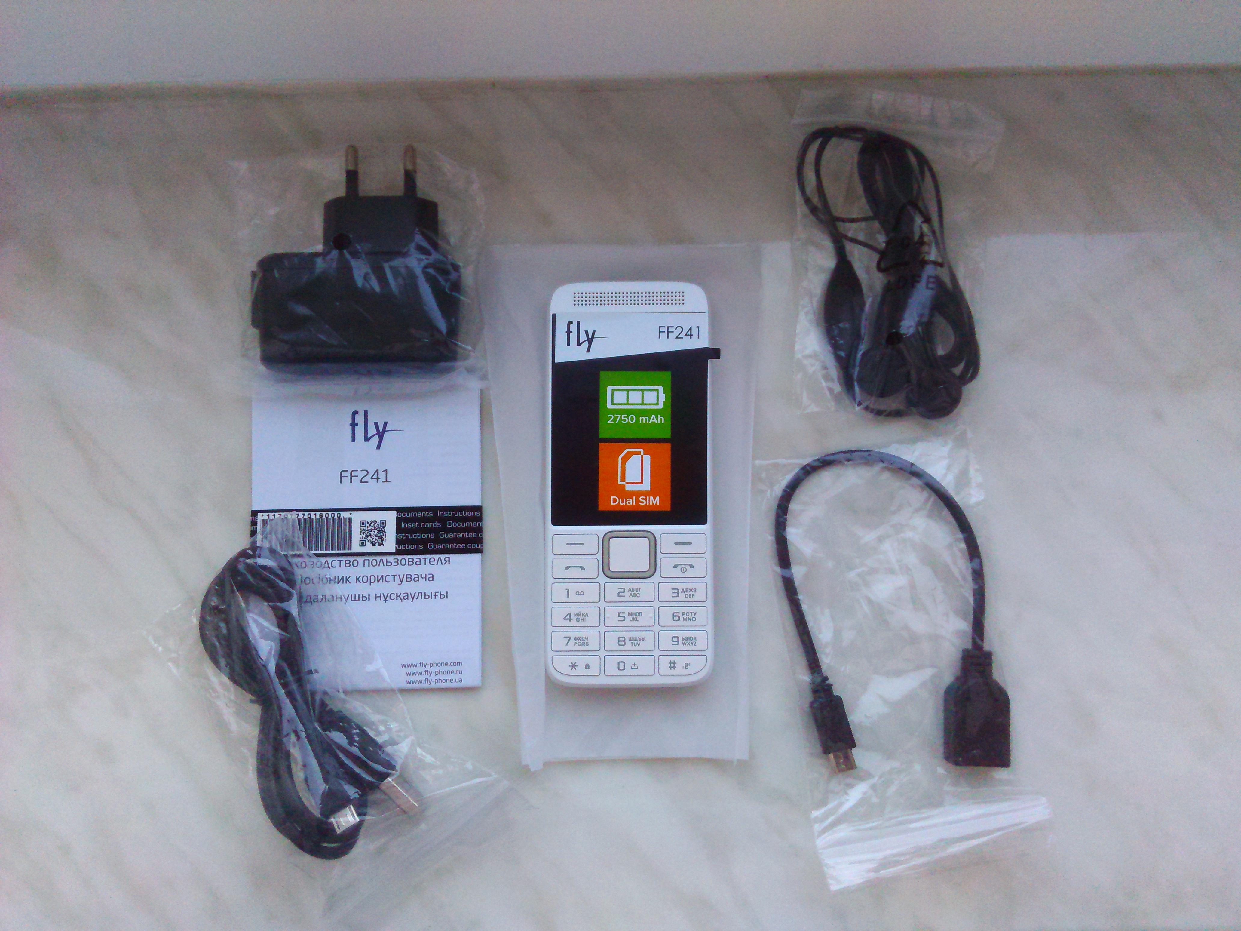 Полный копмлект поставки FF241
