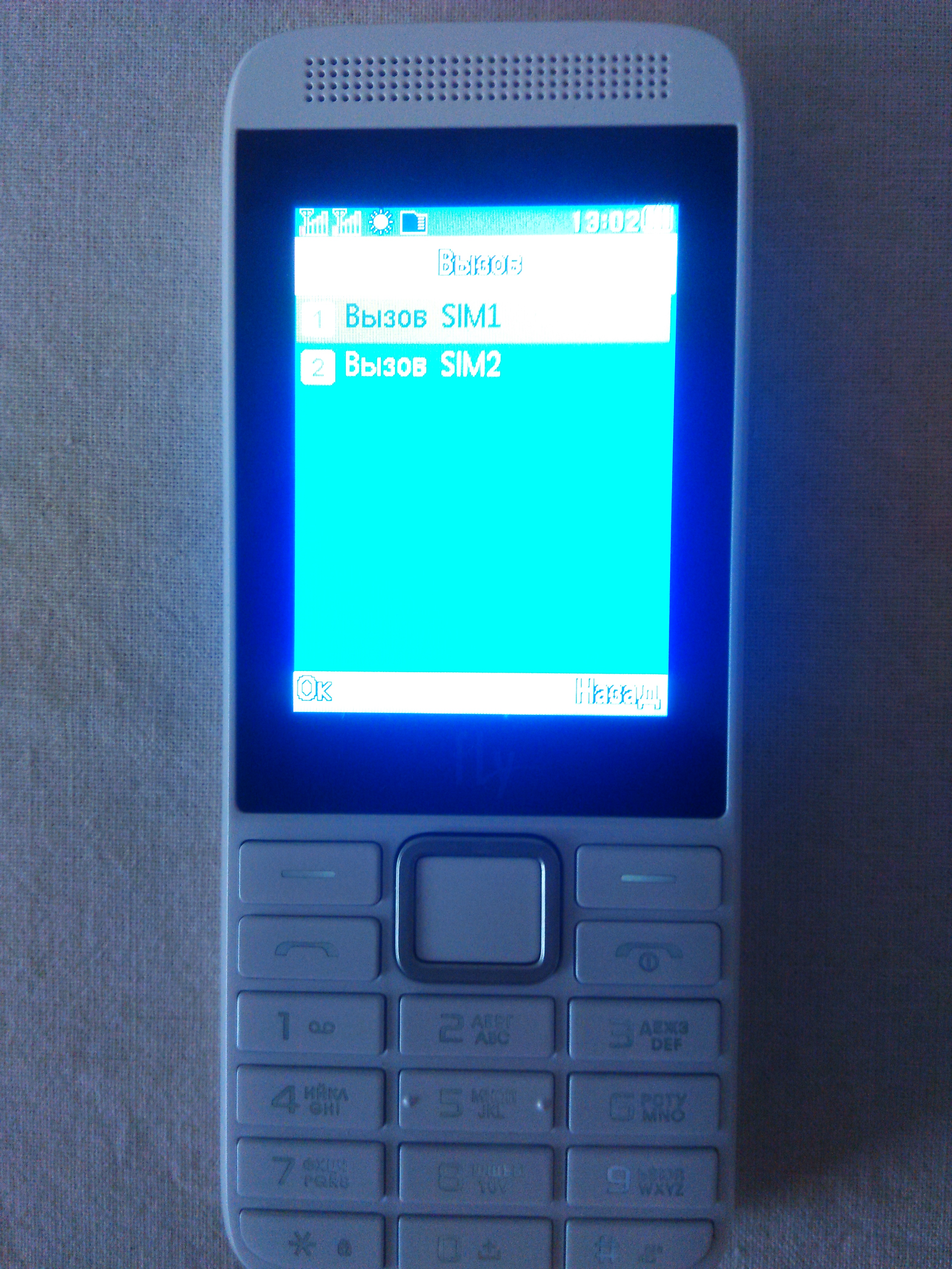 ... и выбираем SIM1 или SIM2 (т.е. оператора связи)