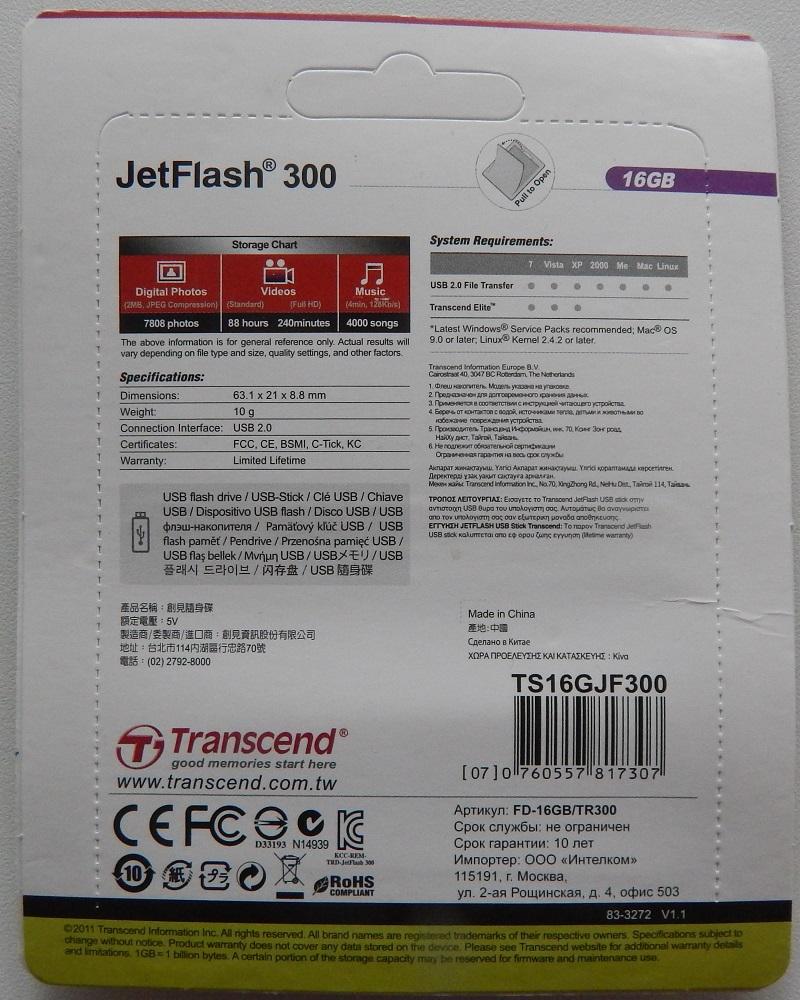Jetflash 300