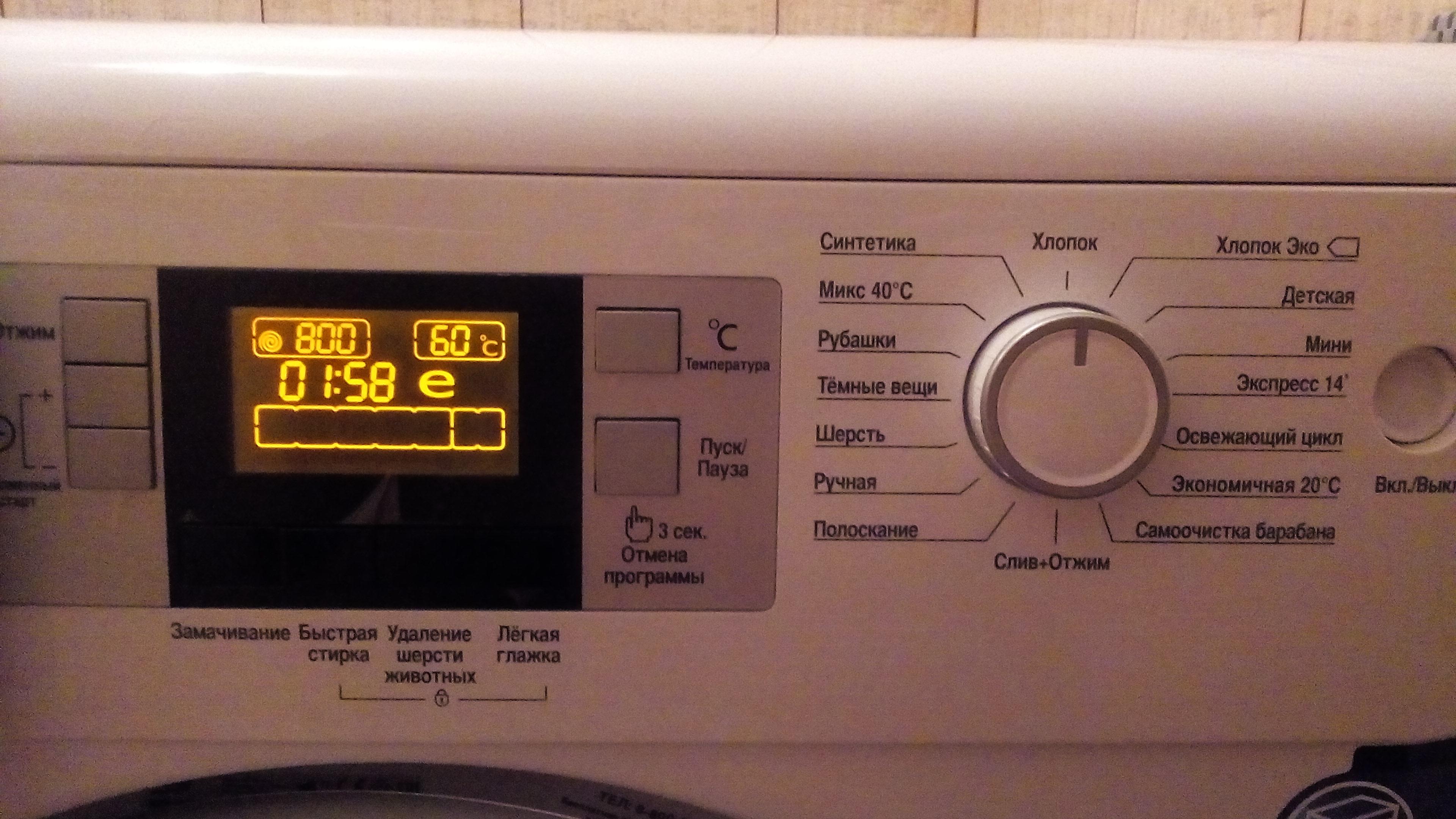 Сколько минут варить яйца в всмятку после закипания воды