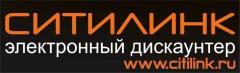 http://www.citilink.ru