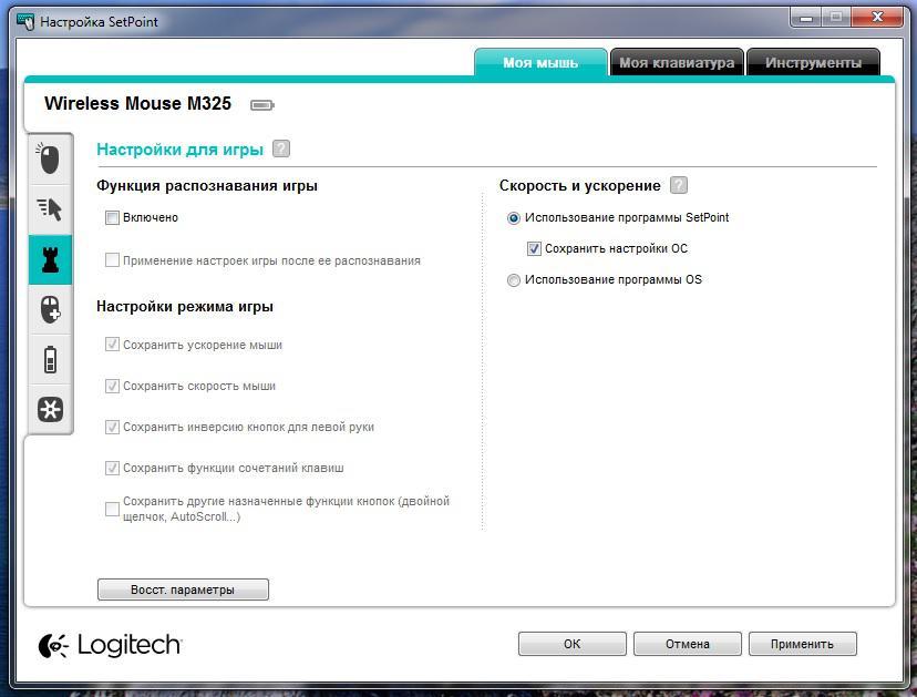 logitech setpoint 6.32