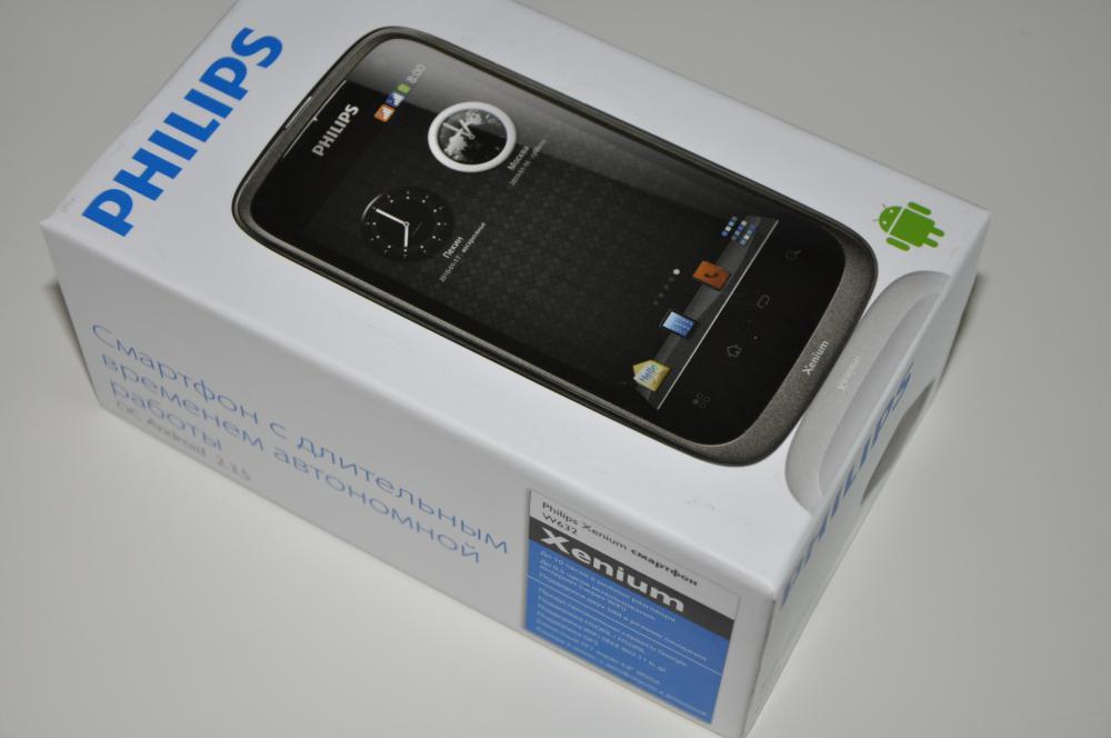 коробка с телефоном