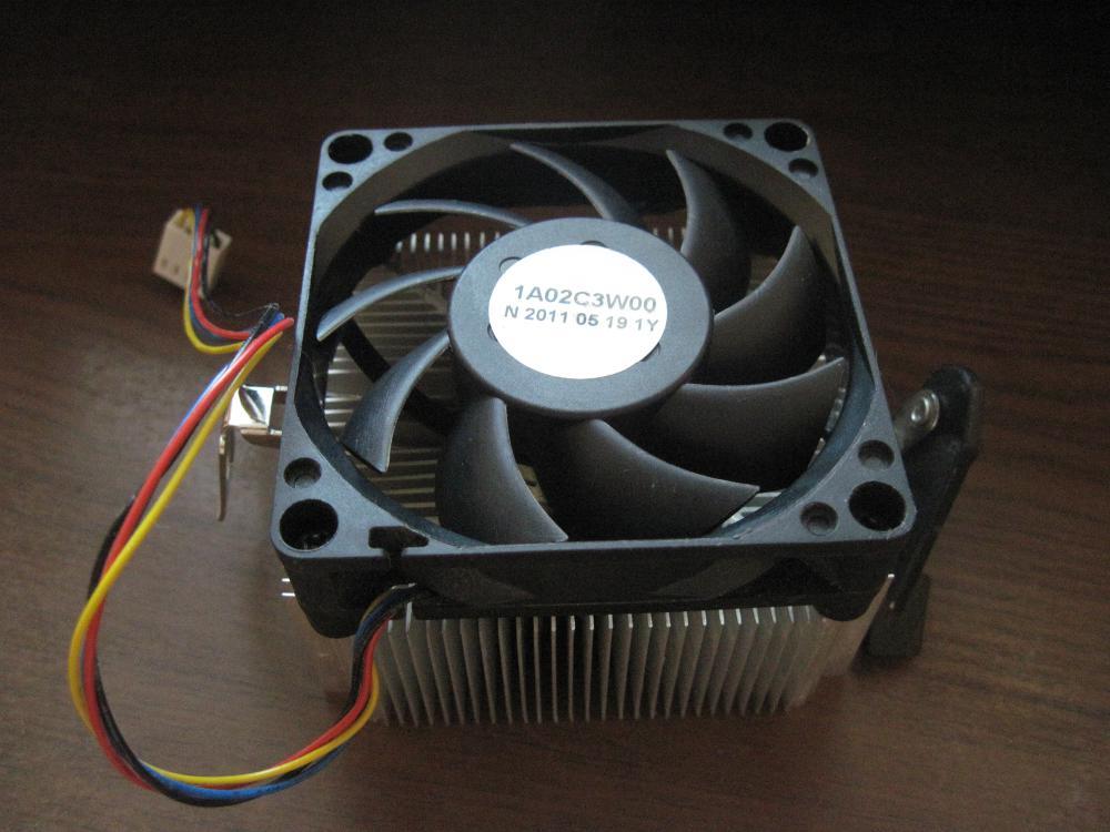 Cooler 1