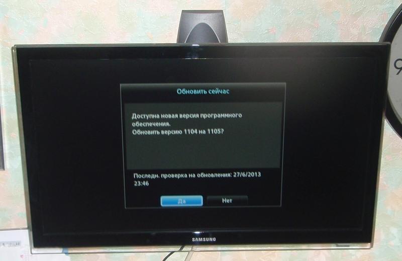 как установить телевизор на телефоне