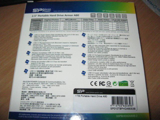 На задней стороне написано о преимуществах HDD супер быстрый итд