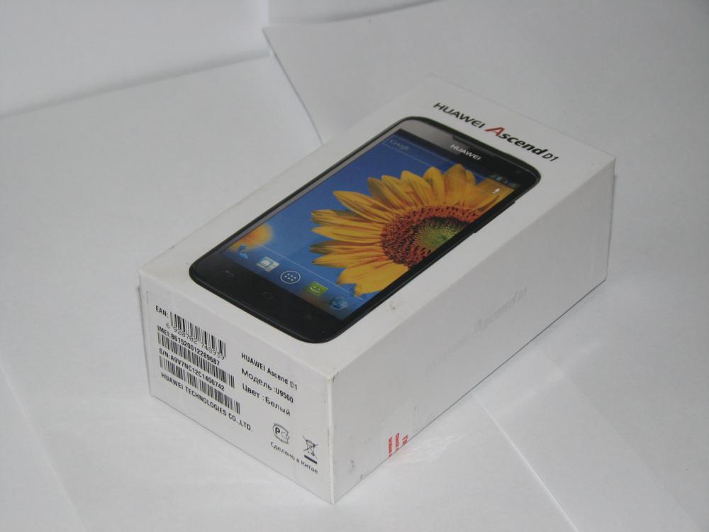 Так выглядит коробка со смартфоном.