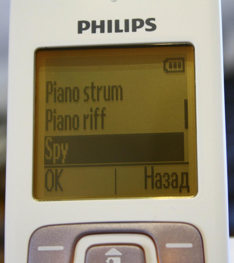 мелодии DECT PHILIPS CD2901P