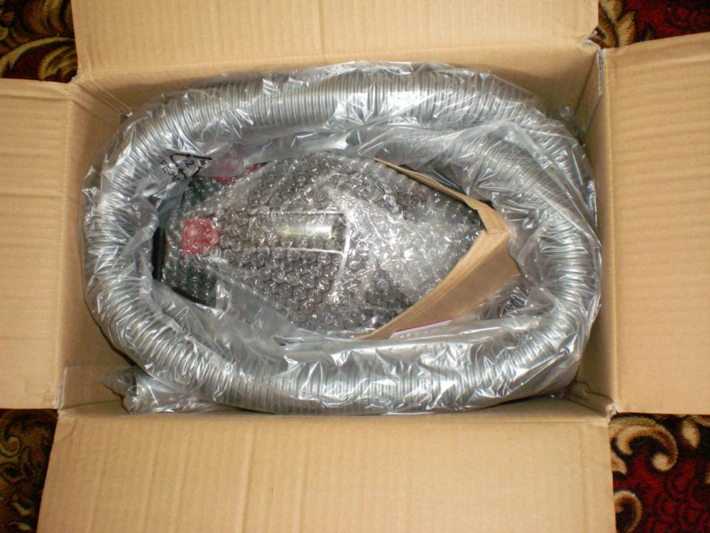 Открытая коробка пылесоса SUPRA VCS-1616
