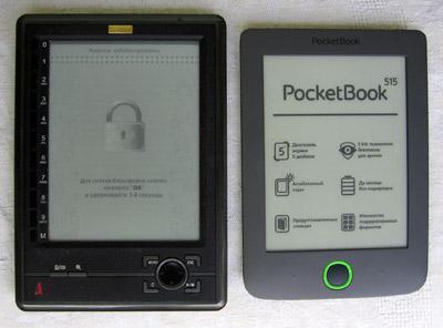POCKETBOOK 515 в сравнении с одной из самых компактных читалок предыдущего поколения