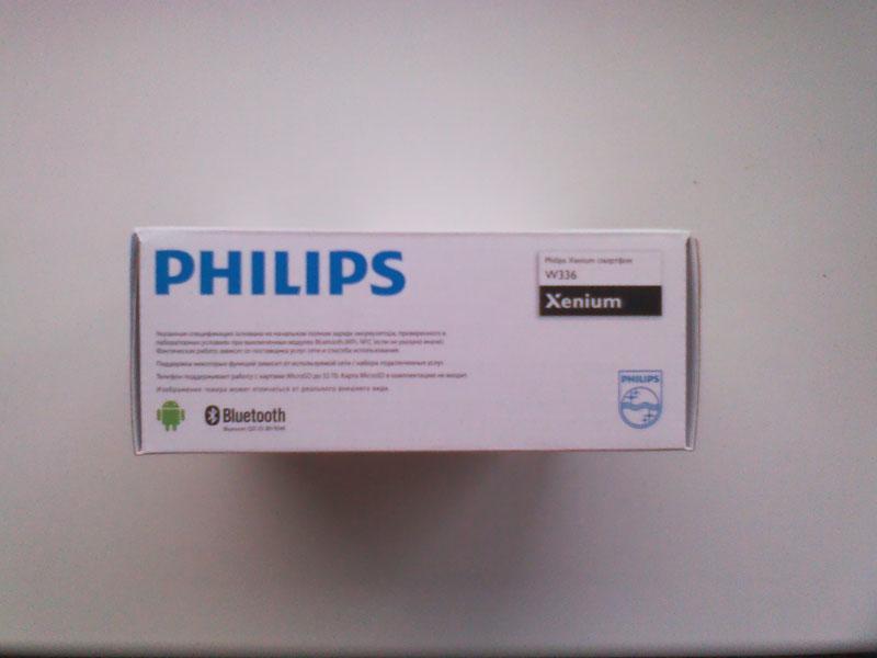 Philips Xenium W336  образцы фото