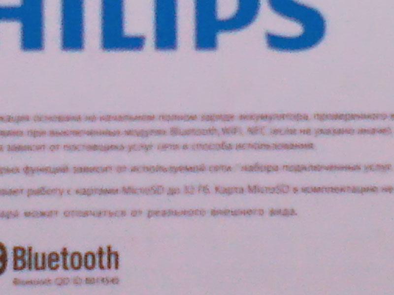 Philips Xenium W336 образфы фото