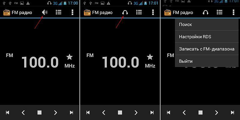 Philips Xenium W336  FM-радио