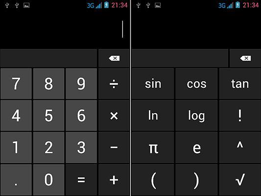 Philips Xenium W336 калькулятор