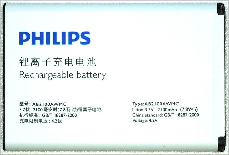 Philips Xenium W336  аккумулятор