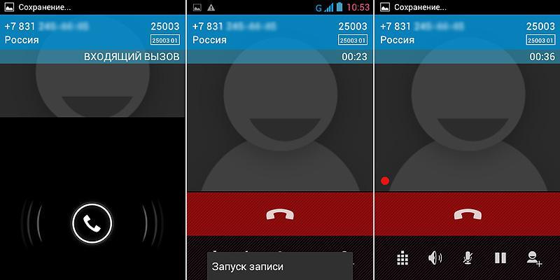 Philips Xenium W336 запись телефонного разговора