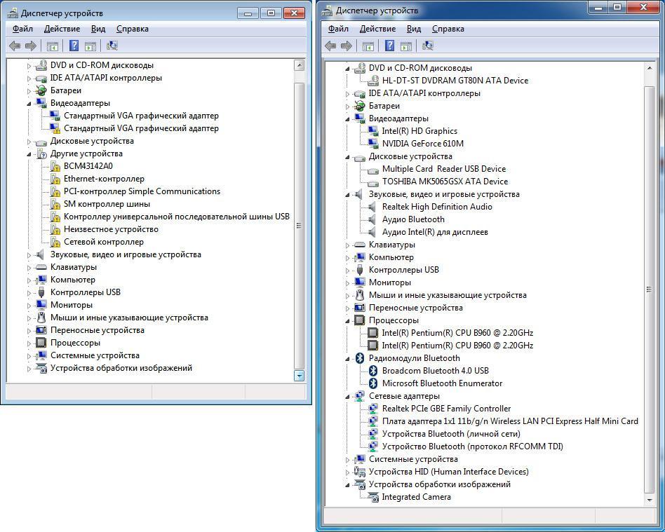 Фото 4 - Диспетчер устройств до и после установки драйверов.