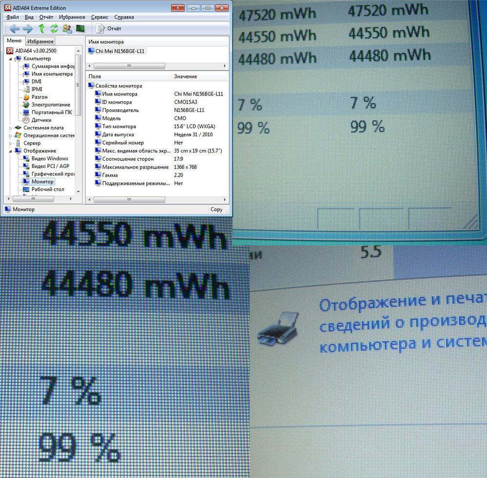 Фото 13 - Матрица экрана ноутбука.