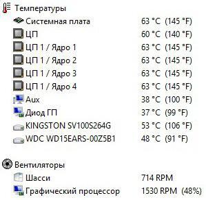 компенсацию ОСАГО, температура процессора 71 градусов это нормально обляпайтесь;) Полное
