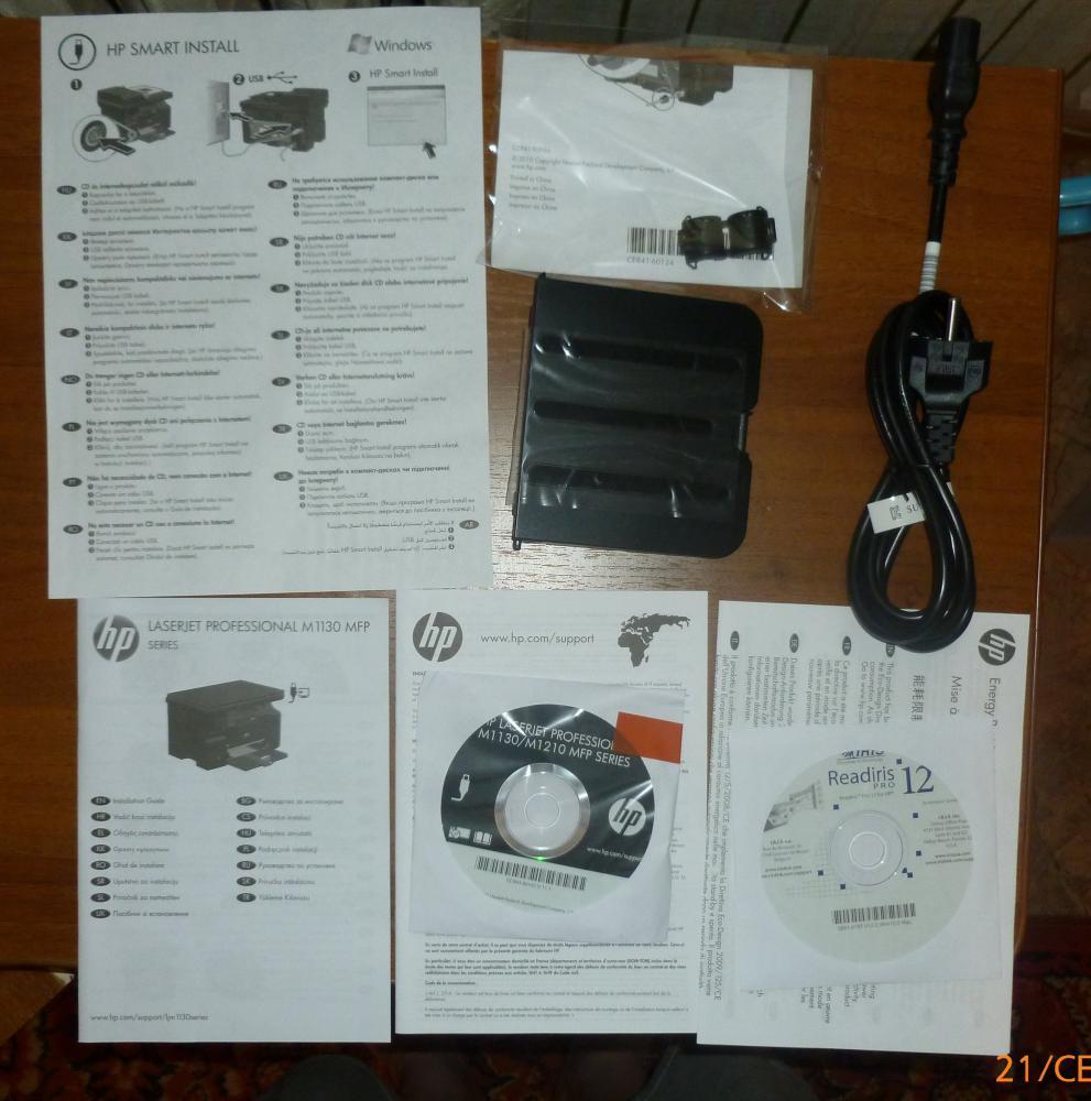 инструкция по установке принтера hp laserjet 1132 mfp