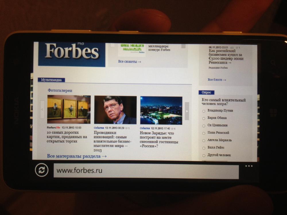 Даже не мобильные версии сайтов смотреть удобно.