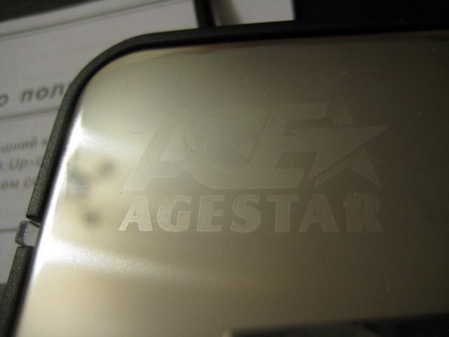 530502 Внешний корпус для HDD AGESTAR SUB2A8, серебристый