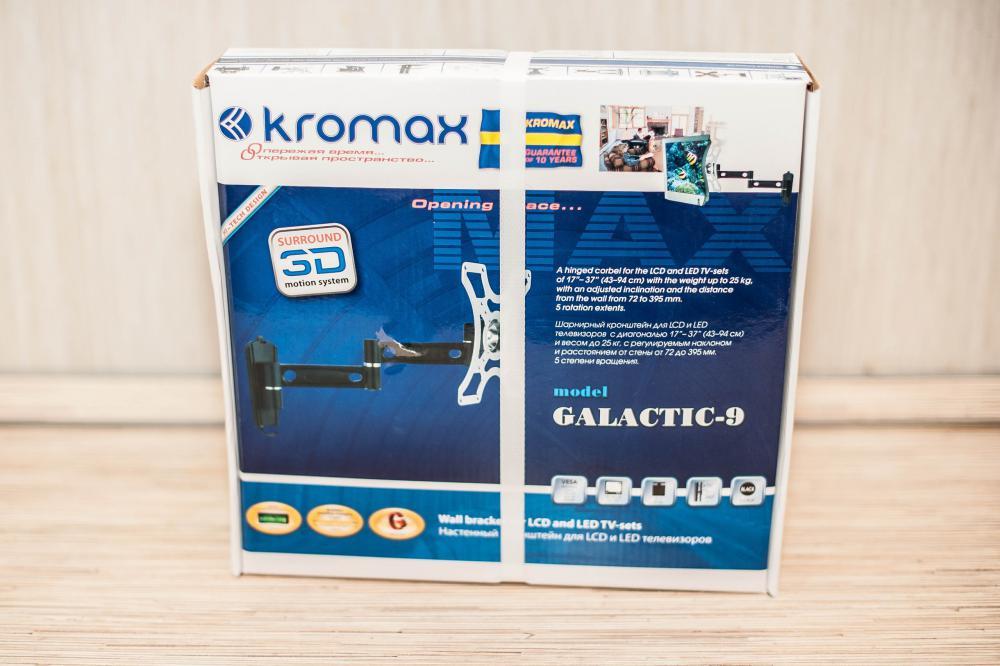 Кронштейн KROMAX GALACTIC-9, коробка спереди