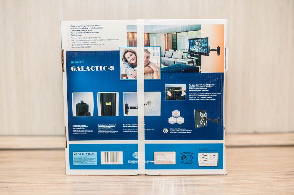 Кронштейн KROMAX GALACTIC-9, коробка сзади