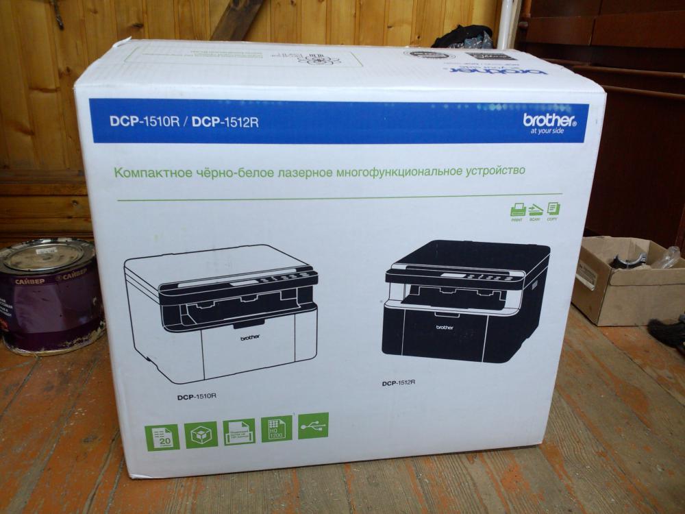 Коробка с Братиком доставлена в мини-офис
