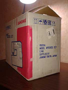 Упаковка. Вид 1.
