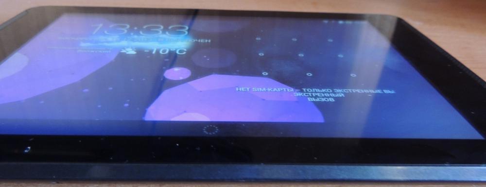 экран 2