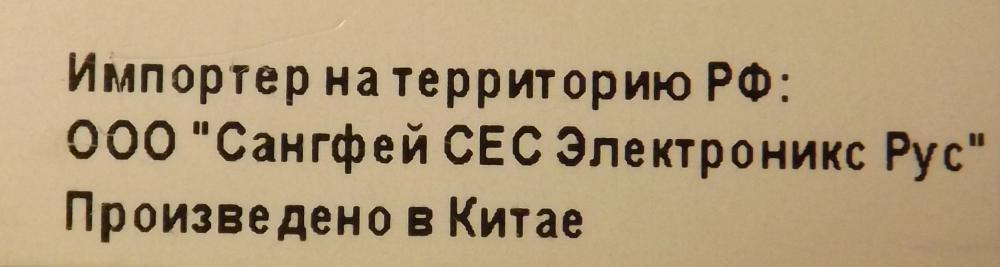 Надпись 2