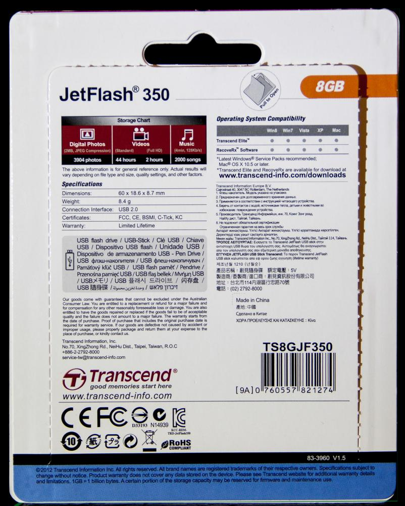USB Flash Transcend JetFlash 350, 8 GB - back