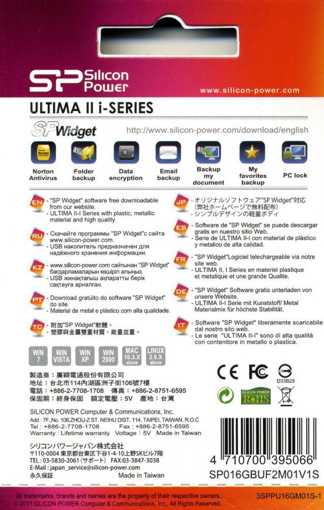 USB Flash drive Silicon Power Ultima II 16 GB back