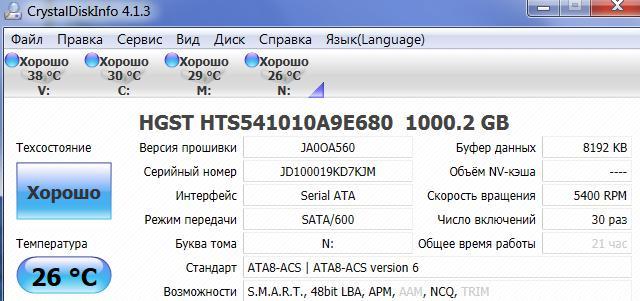HDD HTS 5410 - CrystalDiskInfo