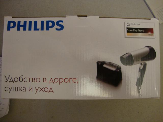 PHILIPS HP 4829