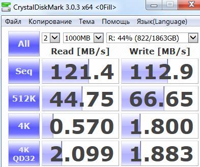 WD20EFRX Crystal Disk Mark