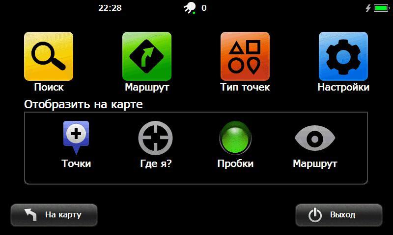 Навигатор GPS LEXAND STR-7100pro HD