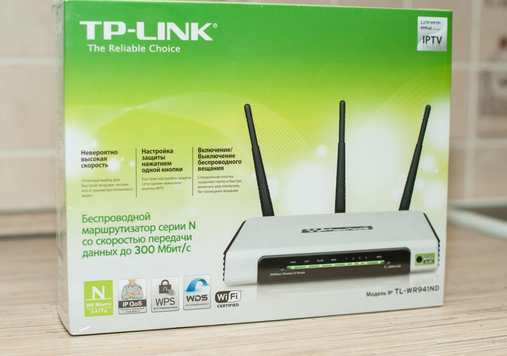 Коробка спереди TP-Link TL-WR941ND