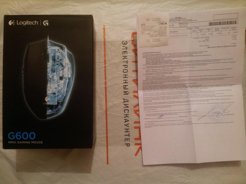 Распаковка Logitech G600