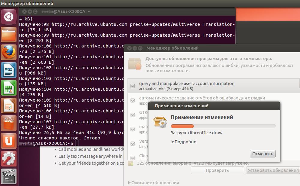 ASUS X200CA - Ubuntu updates