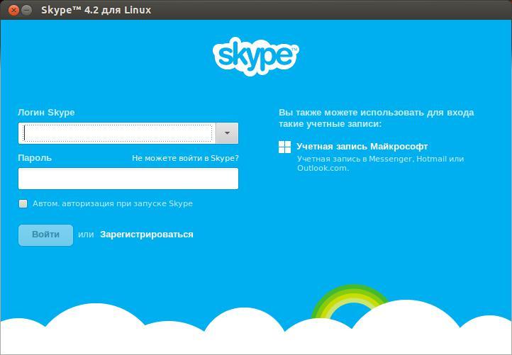 ASUS X200CA - Skype