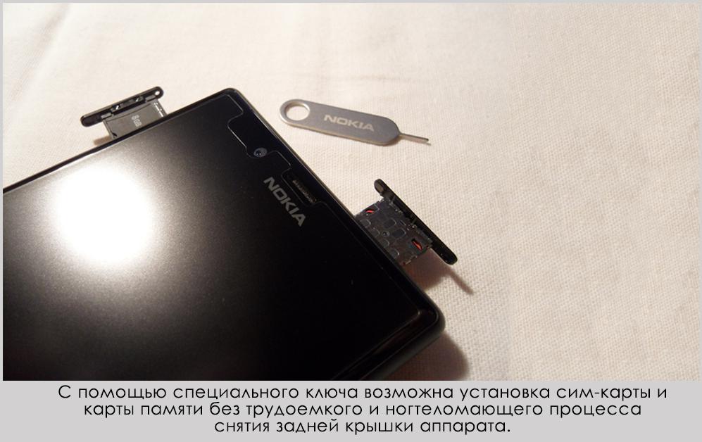 слоты для сим-карты и карты памяти