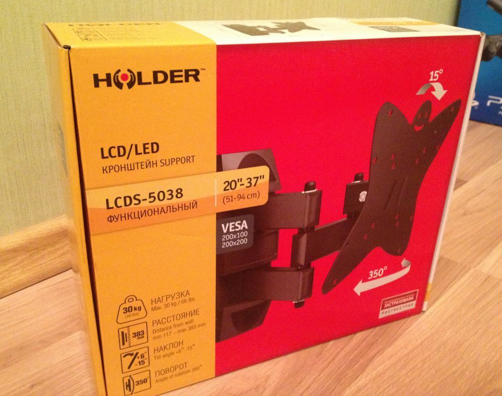 HOLDER LCDS-5038