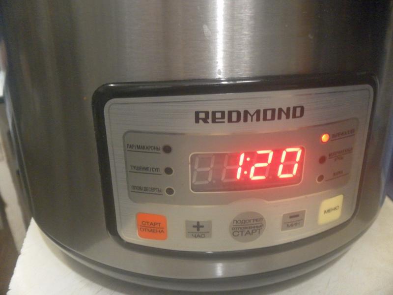 Выпекать с закрытой крышкой в режиме выпечка/хлеб 1 час 20 мин.