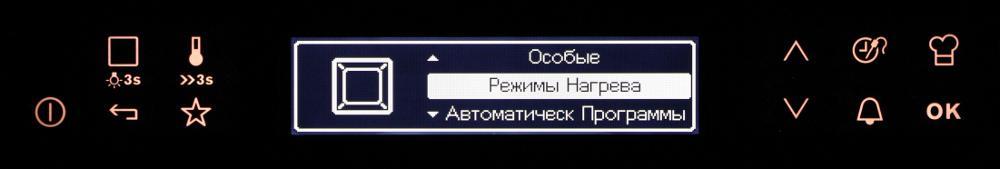 Основные кнопки
