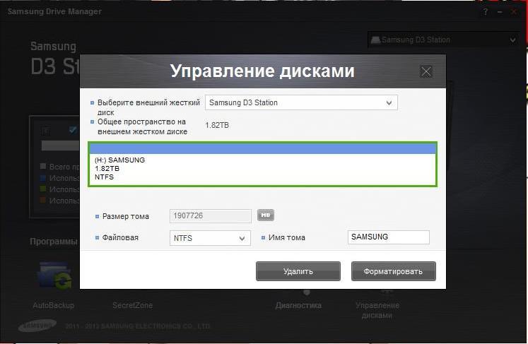 Samsung Drive Manager для Mac - Xuh