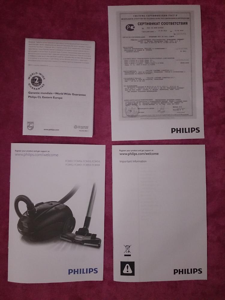 Документация, гарантия, и важная информация с сертификатом