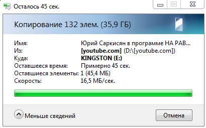 запись файлов