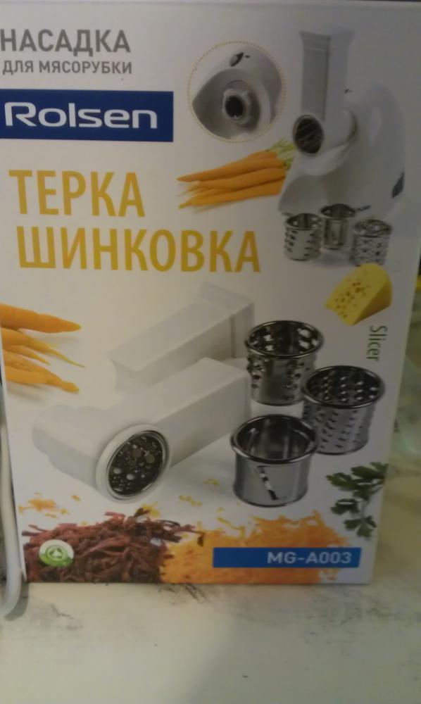 Тёрка-шинковка